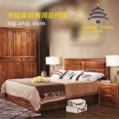 天坛家具|实木家具