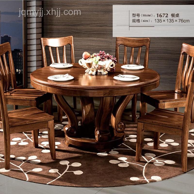 实木圆形餐桌 胡桃实木餐桌1672