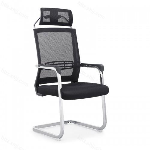 家用弓形透气会客椅接待椅W050