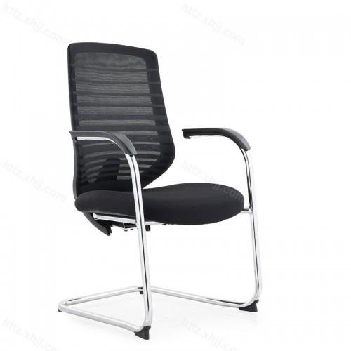 公司会议职员椅弓字硬网椅W028