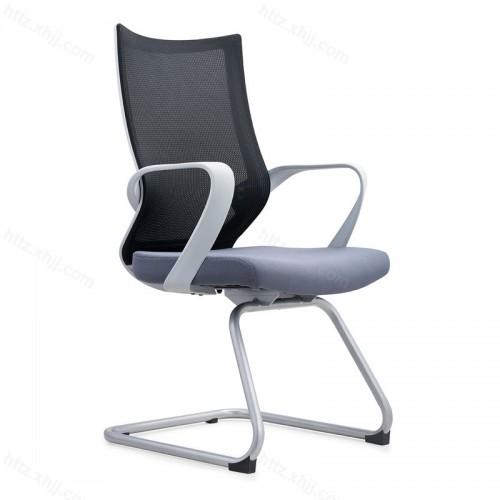 网布办公椅子简约现代会客椅弓形W030