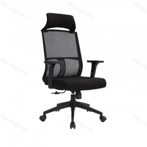 家用电脑椅人体工学椅经理椅子转椅Z002