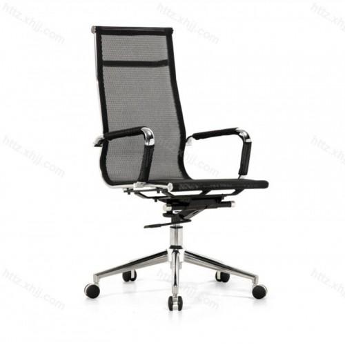 职员现代简约座椅懒人办工椅子Z005