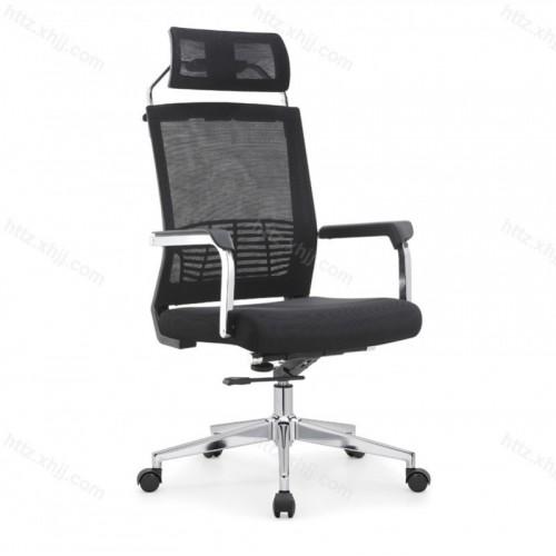 人体工学办公椅简约现代老板椅Z014