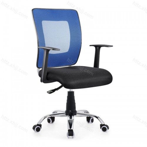 升降电脑椅人体工学职员办公椅Z016