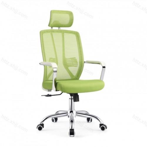 职员办公椅简约现代新时尚职员椅Z023