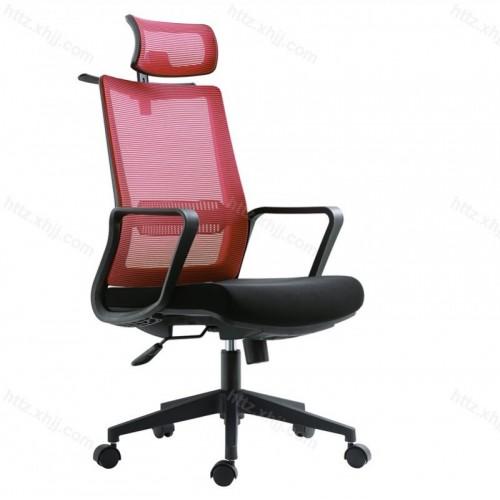 经理主管椅人体工学椅职员椅子Z027