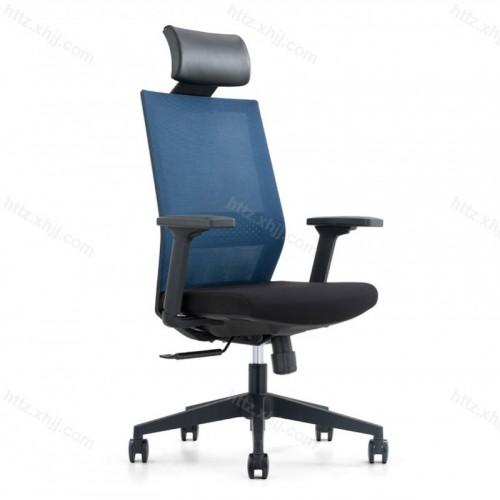 时尚电脑班前老板员工家用网椅Z038