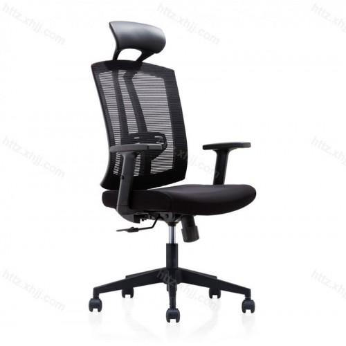 人体工学椅办公椅靠背椅升降转椅Z056