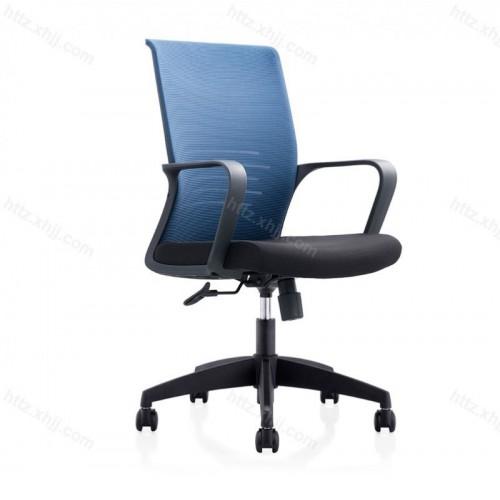 多功能办公椅网布简约现代大班椅Z058
