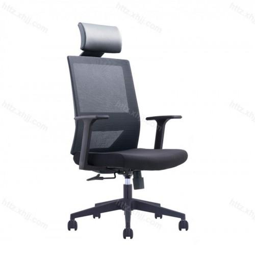 护脊椎高背人体工程力学工学老板椅Z061