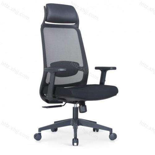 简约办公椅会议培训网布椅Z066