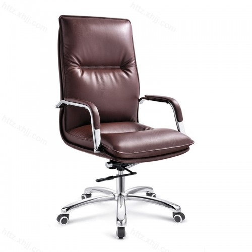 人体工学经理椅时尚职员办公椅P017