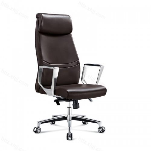 简约老板转椅休闲职员椅P018