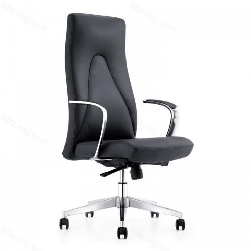 办公家具皮椅子豪华办公椅P037
