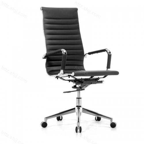 人体工学老板椅办公椅休闲转椅P043