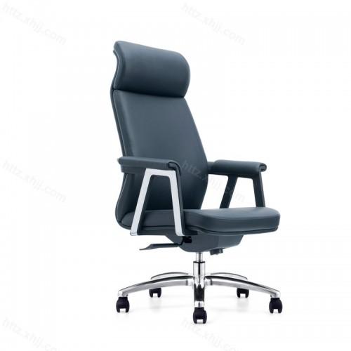 老板椅办公椅工作椅家用转椅P056
