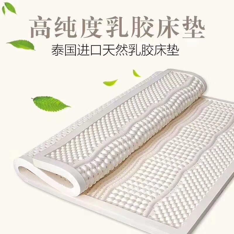 进口模具乳胶床垫香河柏乐坊床垫厂家直销诚招全国代理