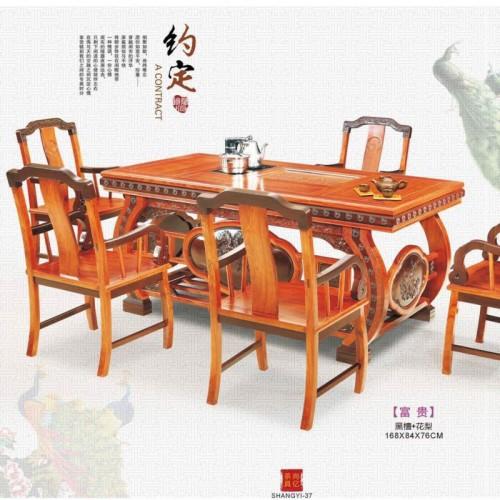 茶桌 实木茶桌 黑檀+花梨泡茶台茶几中式古典家具如意台功夫茶桌椅组合_IMG_0066