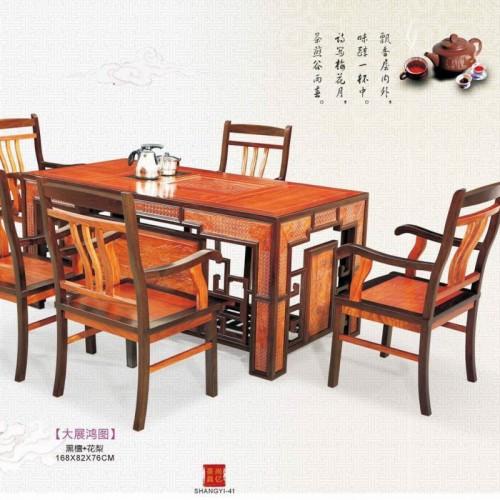 大展鸿图茶桌 实木茶桌 黑檀木泡茶台 花梨木泡茶台 茶几中式古典家具如意台功夫茶桌椅组合+5把东升椅_IMG_0070