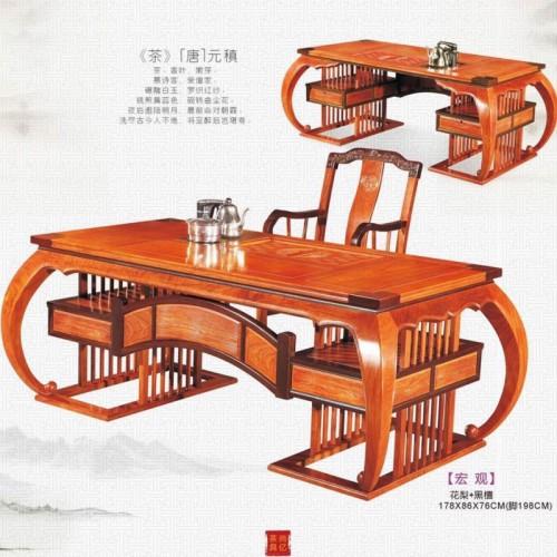 百家汇 茶几桌 茶桌 实木茶桌椅组合 中式仿古花梨木新中式功夫茶几茶台 1.08米虎脚茶桌