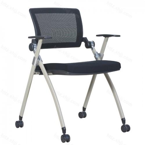 可移动培训椅带写字板会议椅办公多功能椅30