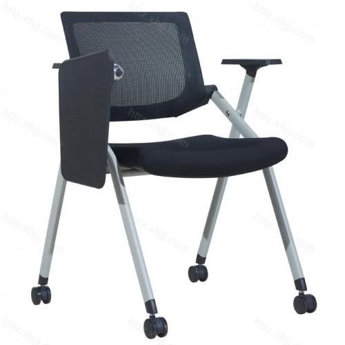 高档写字板培训椅可折叠移动办公椅28