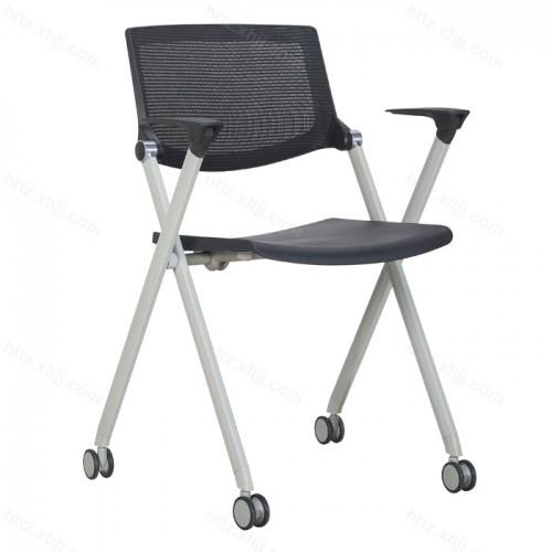 简约可折叠带写字板透气培训椅会议椅24
