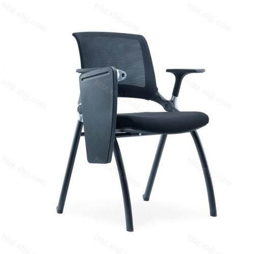 可折叠椅 会议椅 带写字板培训椅 网布椅15