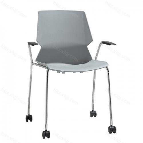简约办公职员椅可移动会议椅带培训椅11