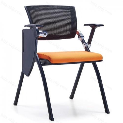 多功能办公室带写字板培训椅会议椅06