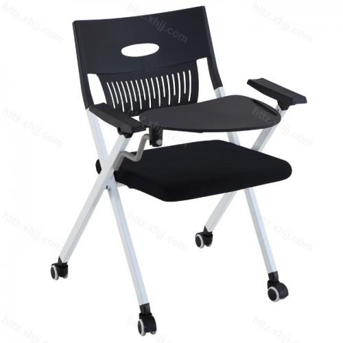 简约办公室可折叠可移动培训椅会议椅02