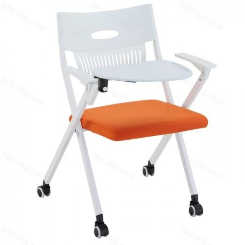 简约办公室可折叠可移动培训椅会议椅01