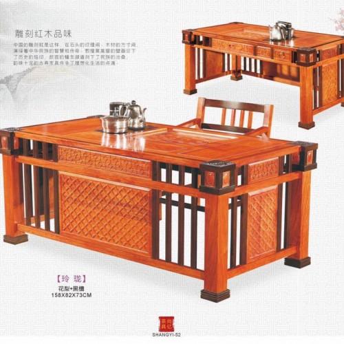 黑檀木茶几桌茶桌 实木花梨木茶几桌 茶椅组合 新中式功夫茶桌椅组合_IMG_0079