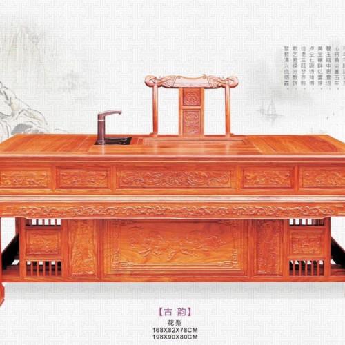 新中式茶几桌 实木花梨木茶几桌茶椅组合 花梨雕花茶几桌_IMG_0087