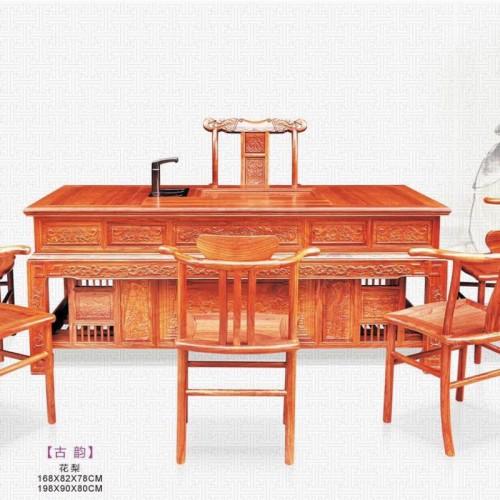 新中式功夫茶及桌 实木茶几茶台 花梨木茶台+6把茶椅_IMG_0088