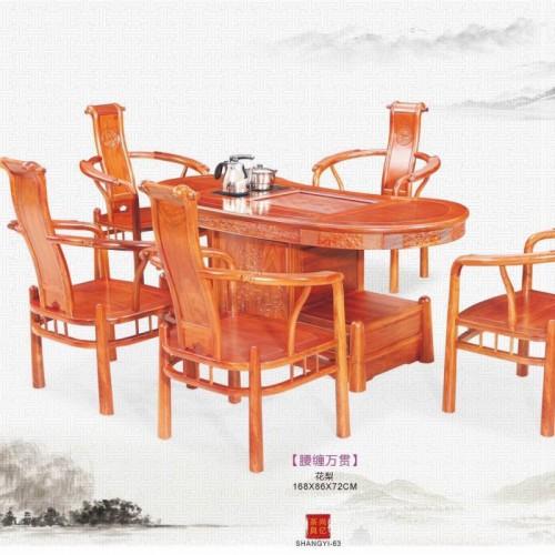 实木茶台茶桌茶椅组合 花梨木茶台茶桌 新中式茶桌组合_IMG_0089