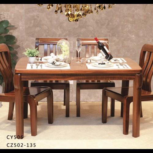 纯实木餐桌 现代实木胡桃木餐桌椅 中式风格餐桌餐椅_CZ502-135