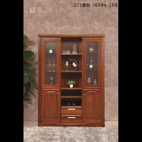 实木酒柜 现代中式风格玻璃门酒柜 餐厅胡桃木酒柜_JG504-150
