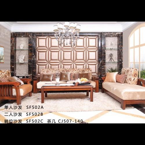 客厅布艺沙发 纯实木布艺沙发单人位双人位沙发贵妃椅 现代中式单人位沙发双人位沙发贵妃椅_SF502B