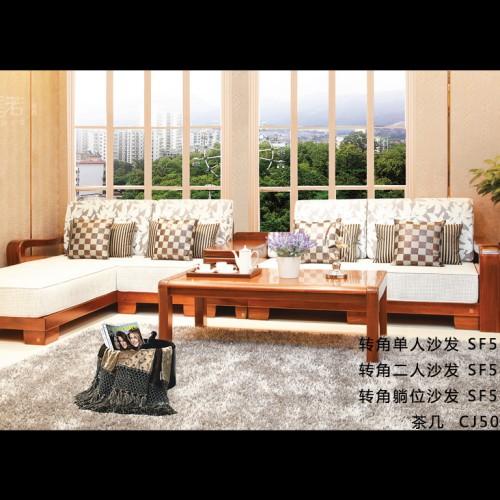 纯实木单人位沙发双人位沙发转角沙发 胡桃木转角沙发茶几组合 现代中式转角沙发茶几组合_SF506B