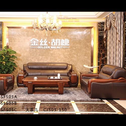 欧式真皮单人沙发双人沙发三人沙发茶几组合 纯实木真皮沙发茶几组合_SF505C