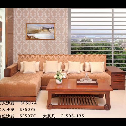 客厅布艺转角躺位沙发茶几组合 纯实木布艺单人位沙发双人位沙发转角沙发茶几组合现代简约沙发茶几组合_SF507B