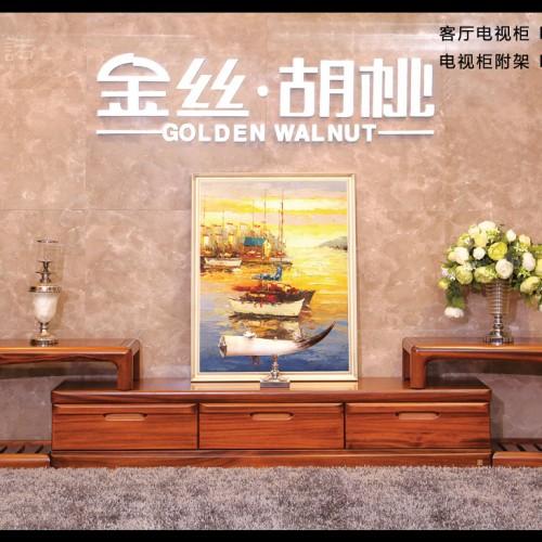 客厅电视柜组合 纯实木电视柜组合电视柜附架 现代简约中式电视柜组合电视柜附架_DSG506