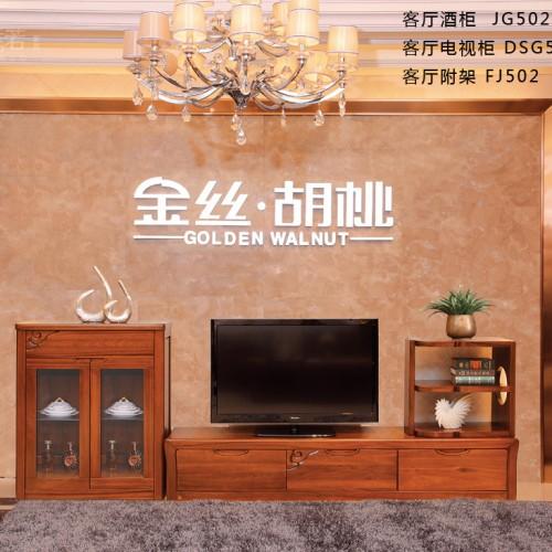 客厅电视柜酒柜组合 纯实木胡桃木电视柜酒柜组合_DSG502-233