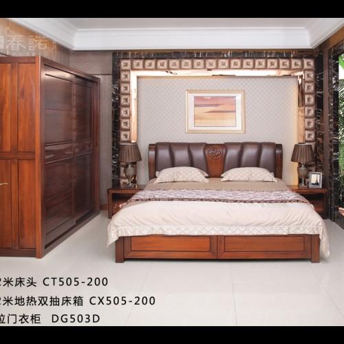 主卧婚床2米双人床推拉门衣柜 纯实木胡桃木1.8米双人床推拉门衣柜 现代实木双人床推拉门衣柜_CT505-200