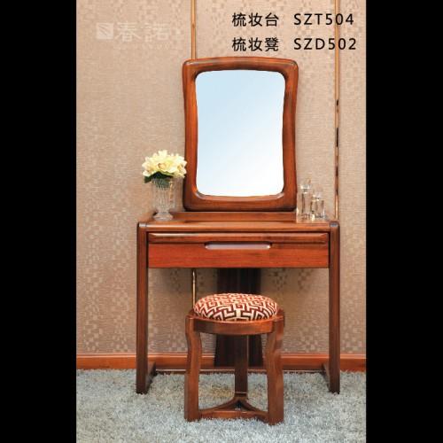 主卧梳妆台梳妆镜 实木梳妆台梳妆镜 胡桃木梳妆台梳妆镜 现代中式梳妆台梳妆镜_SZT504