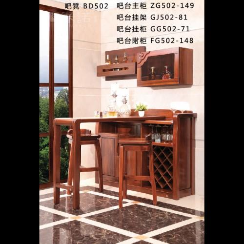 纯实木吧台吧凳 现代简约吧台吧台挂柜 胡桃木吧台_ZG52-149