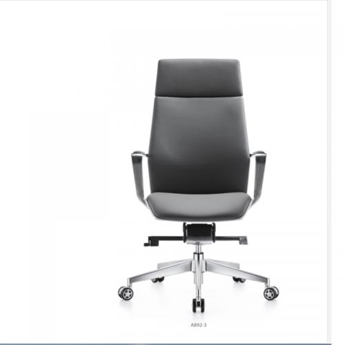 家用办公椅人体工学办