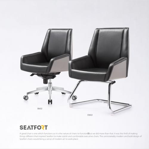 简约家用办公椅可躺老板椅B602